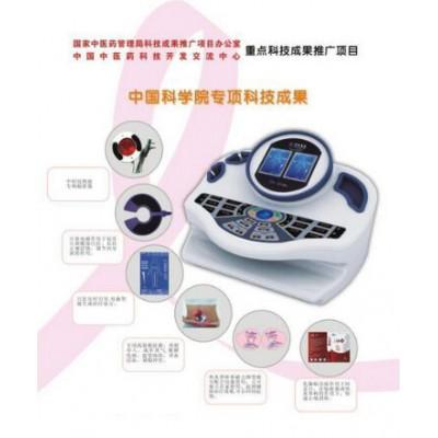 蓝丁格尔豪华型乳腺治疗仪 女性乳腺病治疗设备 乳腺增生治疗仪