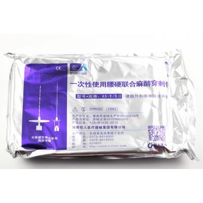 恒飞 AS-E/SII一次性使用腰硬联合麻醉穿刺包 医用腰椎联合麻醉穿刺包厂家