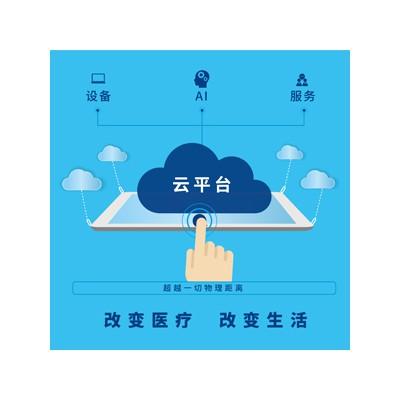 联众医疗影像云服务平台分级诊疗系统