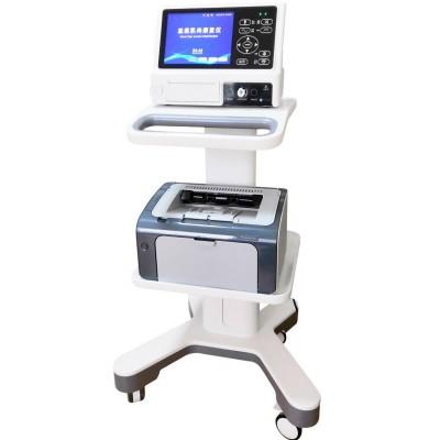 瑞茜多功能盆底肌修复仪BN-A6厂家直销 华域医疗盆底肌修复仪