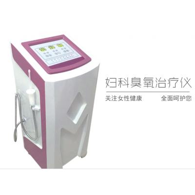 臭氧综合治疗仪 华大激光臭氧综合治疗仪 臭氧综合治疗仪参数