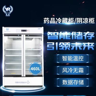 医然供应药品阴凉柜医用2到8度冷藏柜双门风冷无霜数据存储记录可导出