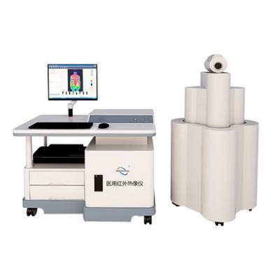 中瑞华夏ZR-2010A医用红外热像仪 实用型数字式医用红外热像仪