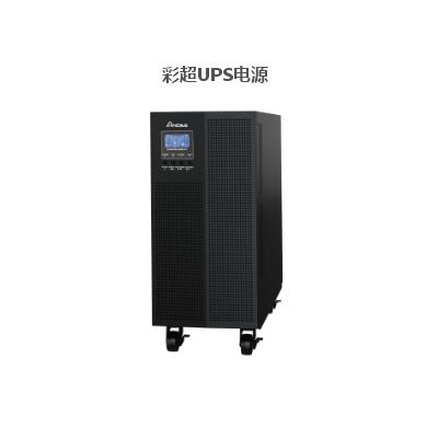 彩超UPS电源 安第斯彩超UPS电源 供应医用彩超UPS电源