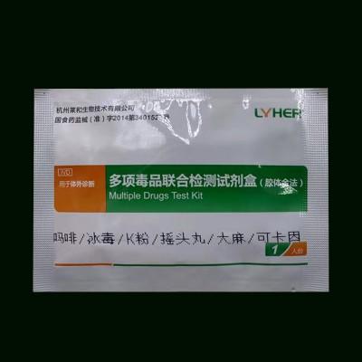 毒检六合一检测尿检板试纸 尿检板试纸 创美生物尿检板试纸