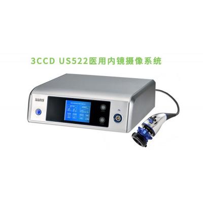 万鼎医疗 3CCD US522医用内镜摄像系统 全高清一体化内镜摄像机价格