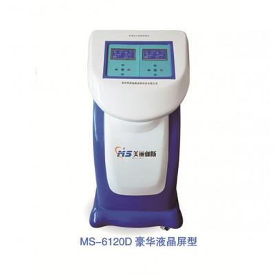 美丽伽斯 MS-6120D豪华型脑电仿生电磁刺激仪 经颅磁刺激治疗仪厂家