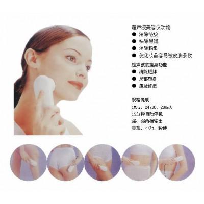 玉竹工贸 医用超声波美容仪 新式多功能超声波射频美容仪报价