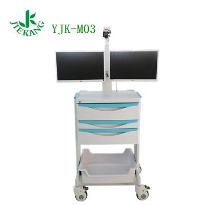 捷康移动医生工作车YJK-M03多功能护理工作车  医生病房电脑推车