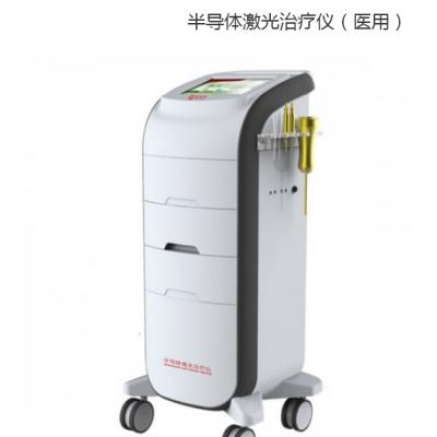 半导体激光治疗仪 益健堂半导体激光治疗仪 半导体激光治疗仪价格