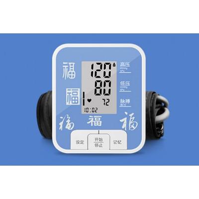捷美瑞 B57可定制化面板血压计 手臂式数字电子血压计价格
