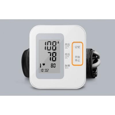 捷美瑞 B07全自动蓝牙传输加压血压计 手臂式数字电子血压计价格