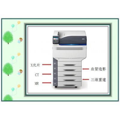 OKIC941-M医疗胶片打印机原装转印皮带 好望角胶片打印机用转印皮带