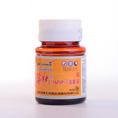 消博士牌0.1%PVP-I消毒液