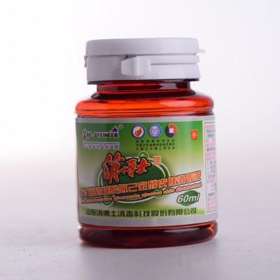 消博士牌2%葡萄糖酸氯己定醇皮肤消毒液