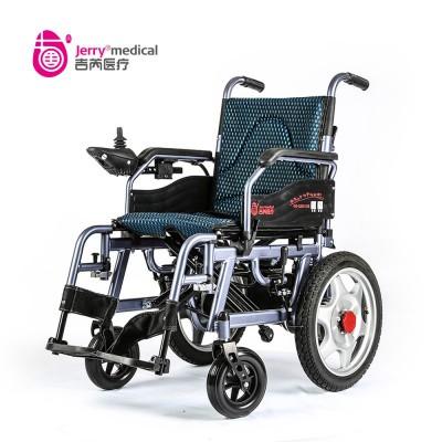 电动轮椅 吉芮电动轮椅 JRWD1801L电动轮椅