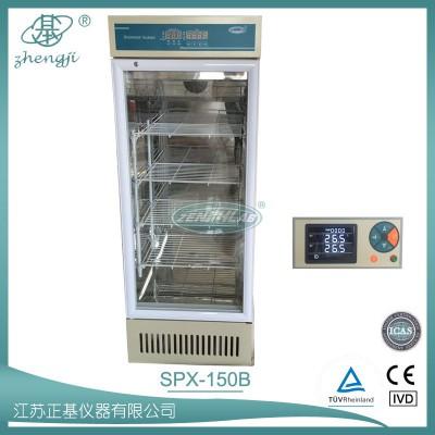 正基智能生化培养箱 智能生化培养箱价格 智能生化培养箱 SPX-B系列