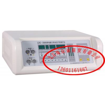 瑞众诚 御健LDG-3型电脑立体动态干扰电疗仪