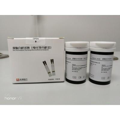 海源 尿酸分析试条(电化学分析法)