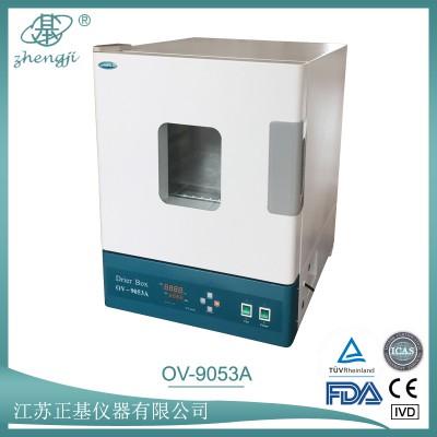 江苏正基仪器OV系列--电热恒温鼓风干燥箱