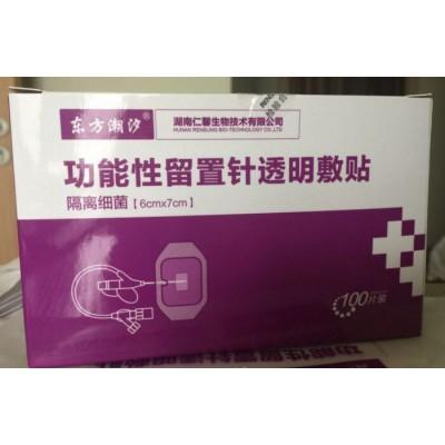 仁馨生物 功能型留置针透明敷贴 医用静脉无菌留置针输液贴厂家
