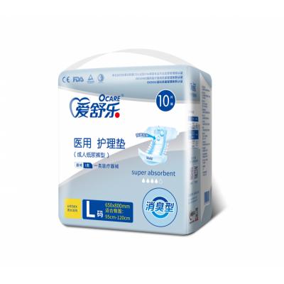 爱舒乐医用成人纸尿裤/护理垫,械字号认证成人纸尿裤/护理垫