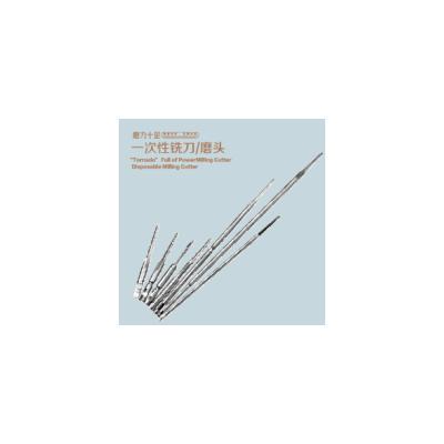 鸿鹄高翔 HX一次性使用铣刀/磨头 医用无菌颅骨钻头价格