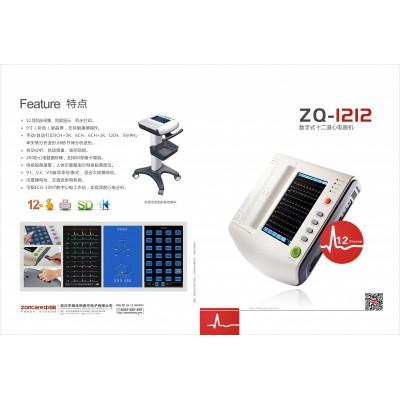 武汉中旗 12导心电图机  心电图机品牌 多道心电图机