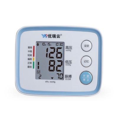 厂家贴牌OEM ODM 优瑞恩全自动上臂数字电子智能语音播报血压计