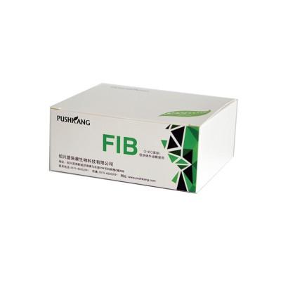 纤维蛋白原测定试剂盒FIB 茜芯血浆纤维蛋白原测定 蛋白检测试剂盒