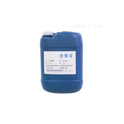 金瑞博 环保型医用器械高效除锈剂 手术设备浓缩润滑剂器厂家