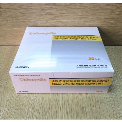 沙眼衣原体抗原检测试剂盒 金瑞博检测试剂盒厂家