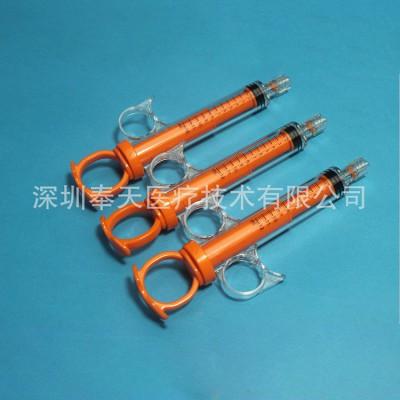 奉天医疗 医用塑料制品环柄注射器 三环注射器塑料配件价格