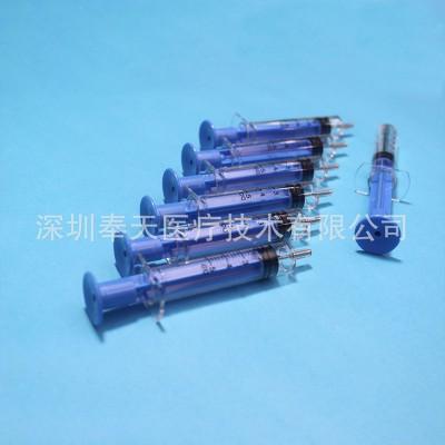 奉天医疗 医用半成品蓝孔针注射器 蓝空针注射器可定制厂家