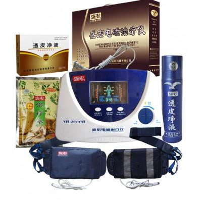 山东盛宏医药电磁治疗仪 家用电磁治疗仪价格 中频电磁治疗仪