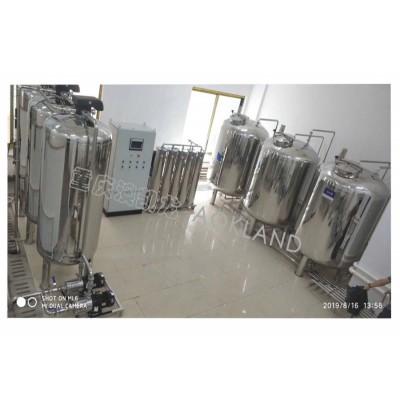 澳凯龙医疗 医用中央超纯水系统 一体化污水处理系统招商