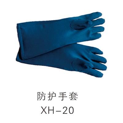 防护手套 海纳百川防护手套 防护手套XH-20