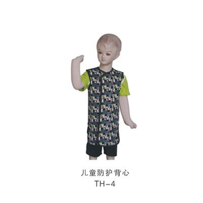 儿童防护背心 海纳百川儿童防护背心 儿童防护背心TH-4