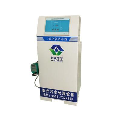鲁沃二氧化氯发生器 复合型二氧化氯发生器厂家 电解法二氧化氯发生器
