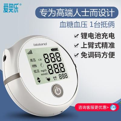 爱奥乐M222G血压血糖一体机GPRS传输上臂式血压血糖测试仪