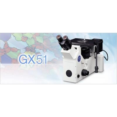 西恩士 GX51奥林巴斯倒置金相显微镜 医用倒置生物显微镜厂家
