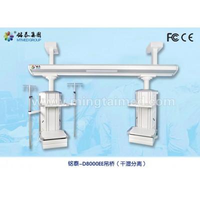 铭泰医疗 D8000EE干湿分离吊桥 可升降电动ICU吊桥价格