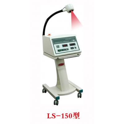 雷意激光 LS-150半导体激光治疗仪 光量子激光治疗仪厂家