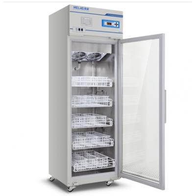 血液冷藏箱 中科美菱血液冷藏箱 4±1℃ 血液冷藏箱XC-358L