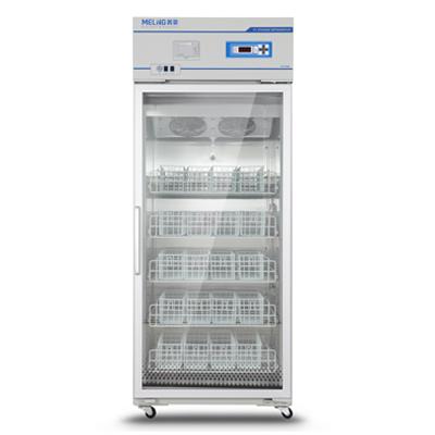 中科美菱血液冷藏箱 血液冷藏箱 4±1℃ 血液冷藏箱XC-588L