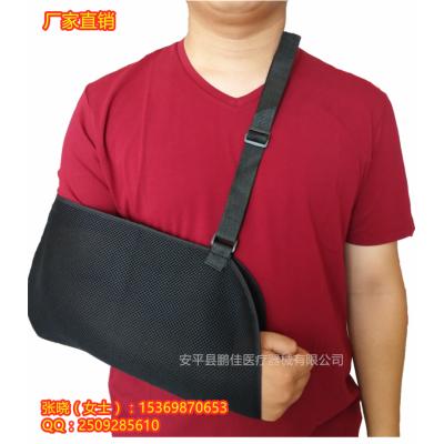 厂家直销透气型前臂吊带  前臂骨折吊带 透气肩颈腕拖带 量大价优