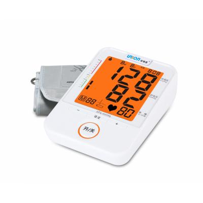 厂家直供优瑞恩臂式电子血压计大屏背光机型