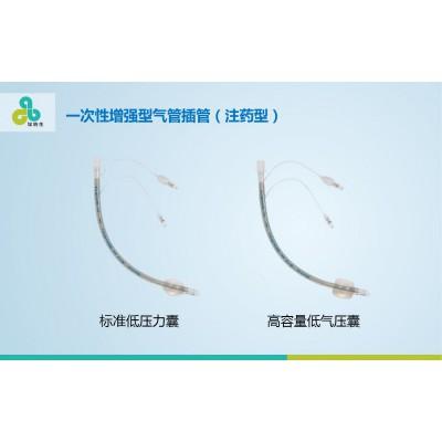 可加药型气管插管价格 埃纳生可加药型气管插管 可加药型气管插管