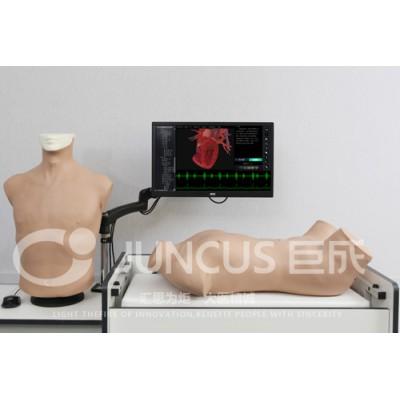巨成医学 胸、腹部检查智能模拟训练系统网络版 中文/中英文