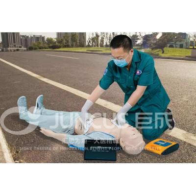 巨成医学 心肺复苏(AED)智能模拟训练系统